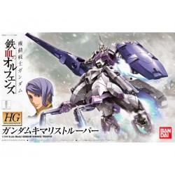 HG 1/144 ASW-G-66 Gundam...