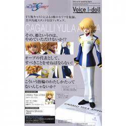 Voice I-Doll Cagalli Yula...