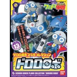 Keroro Plamo Dororo Robo Mk I