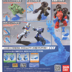 Action Base 2 - Clear Blue