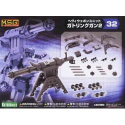 MSG Heavy Weapon Unit 32...