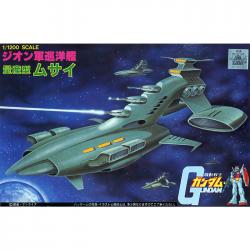1/1200 Musai - MS Gundam