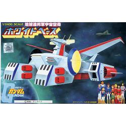 1/2400 White Base - MS Gundam