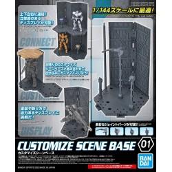1/144 Customize Scene Base