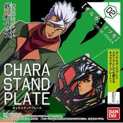 Chara Stand Plate Orga