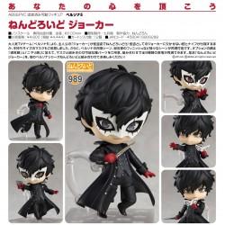 Nendoroid Joker - Persona 5